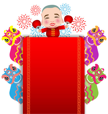 Chinese New Year lion dance and man with smile mask vector