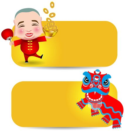 DAnce background: Chinese New Year man with smile mask and lion dance banner vector