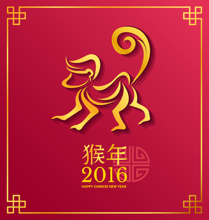 fortunate: Gold monkey Zodiac Chinese wording Translation is fortunate and Year of Monkey
