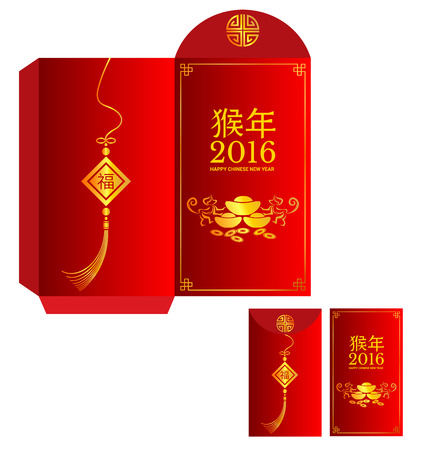 china art: Red packet for Chinese new year Chinese wording Translation is fortunate and Year of Monkey