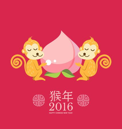 fortunate: Monkeys zodiac and Pink Peach Translation is fortunate and Year of Monkey