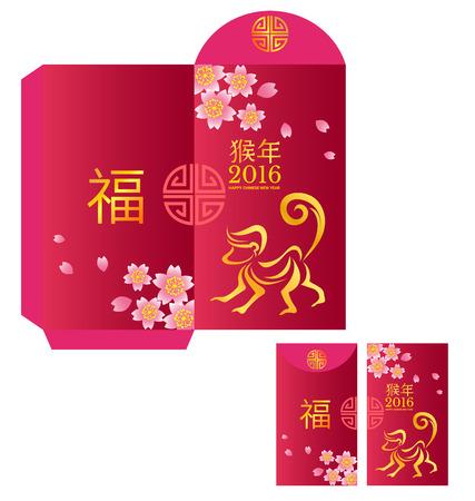money in the pocket: paquete rojo para los chinos nuevo año chino redacción traducción es afortunado y en el año del mono
