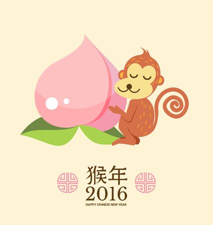 fortunate: Peach and monkey for Chinese new year Chinese wording Translation is fortunate and Year of Monkey Illustration