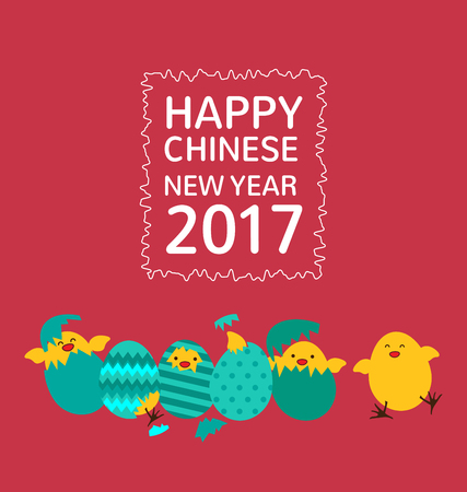 Chinese new year 2017 greeting card with  cute baby chickens in eggs