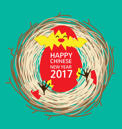 Chinese new year 2017 greeting card with Bird nest and cute baby chicken