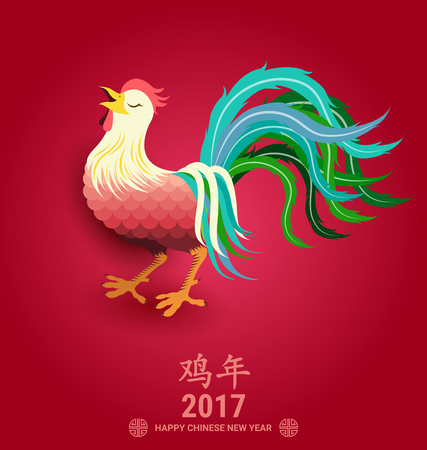 Chinese new year 2017 greeting card with colorful Chicken Chinese wording Translation is Year of Rooster