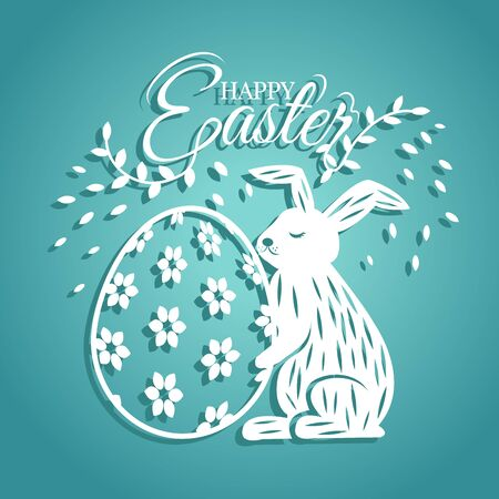 Cute bunny and egg for Easter day greeting card Иллюстрация