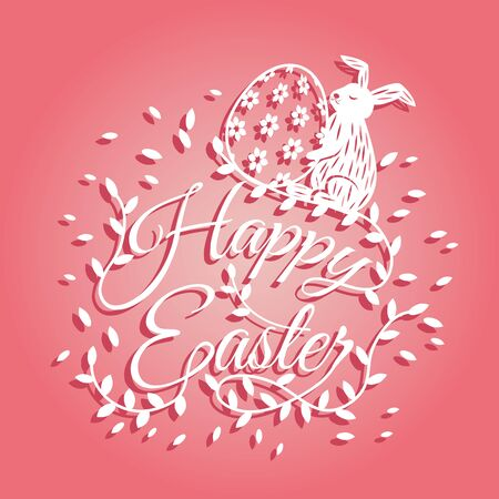 Cute bunny and flowers for Easter day greeting card Иллюстрация