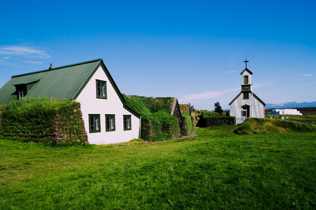 icelandic: Icelandic village Stock Photo