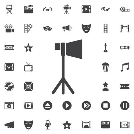 floodlight: Spotlight Icon Vector on the white background. Set of cinema icons Illustration