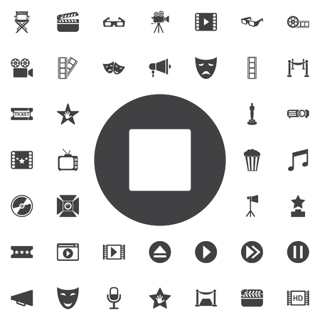 controlling: stop Media Player Icon on the white background. Set of movie icons Illustration
