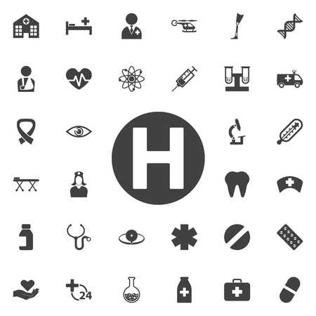 Helicopter landing pad icon isolated on background. Modern flat, business, marketing, internet concept. Trendy Simple vector symbol for web site design or button to mobile app. Logo illustration Illustration