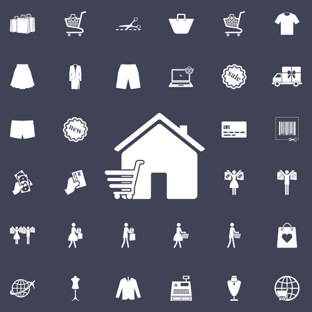 Home delivery vector icon. 向量圖像