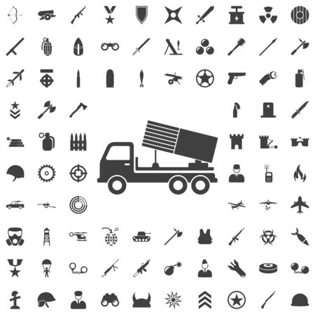 Howitzer and rocket artillery icon. Set of weapon icons Illustration