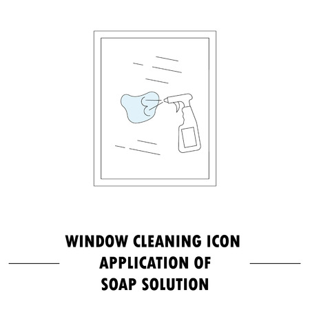 windshield wiper: Window cleaning icon. High quality outline pictogram of window cleaning. Vector color symbol for design website, visit card, mobile app, logo, etc.