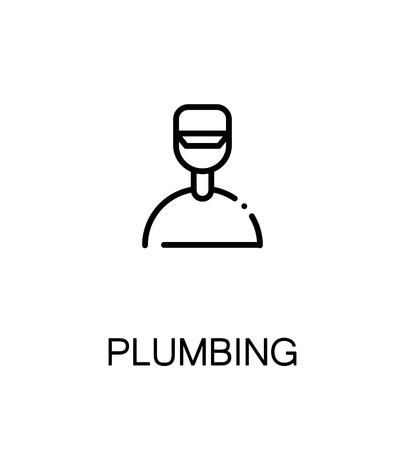 配管のアイコン。Web デザインやモバイル アプリ細い線サイン デザインのロゴのための単一の高品質アウトライン記号。白の背景に黒のアウトライ  イラスト・ベクター素材