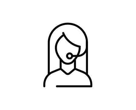 Support flat icon. Thin line signs for design. Single high-quality outline symbol for web design or mobile app. Support outline pictogram.