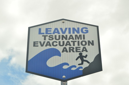 Leaving Tsunami Evacuation Area Sign.