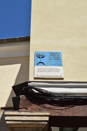 Plaque Indicating The Old Delimitation Of The Jewish Quarter In This Case The Old Houses And Shops At The Corner Of The Change. Architecture Travel History. May 5, 2018. Alcala De Henares Madrid Spain.