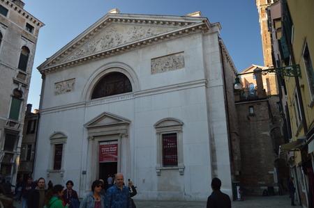 Main Facade Of The Church Of San Mauricio In Venice. Travel, holidays, architecture. March 28, 2015. Venice, Veneto region, Italy.