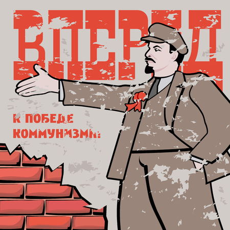 communism: Lenin on wall with peeling plaster. The inscription on the Russian reads Forward to the victory of communism. Cartoon, satire, vector illustration.