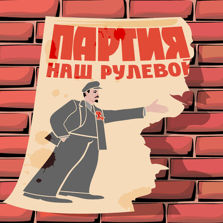 black man thinking: Torn poster of Lenin on the wall. The inscription in Russian says The party will show the way. Cartoon, satire, vector illustration.