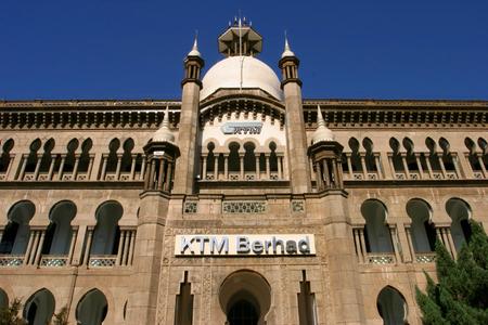 KTM Berhad Building Editorial
