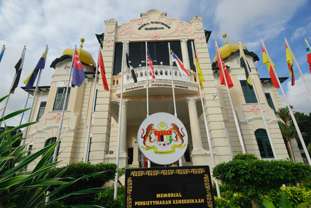 proclamation: Proclamation of Independence Memorial, Malacca, Malaysia. Editorial