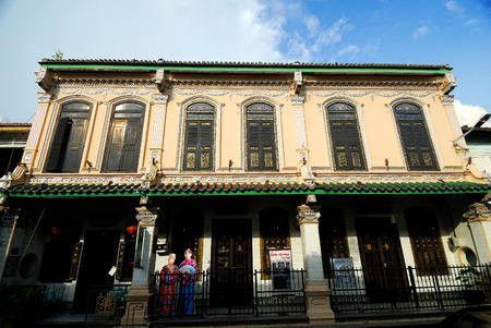Baba Nyonya Heritage Museum, Malacca, Malaysia.