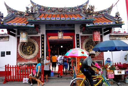 trishaw: Cheng Hoon Teng temple, Malacca, Malaysia.