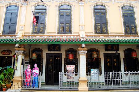 Baba Nyonya Heritage Museum, Malacca, Malaysia. 新聞圖片