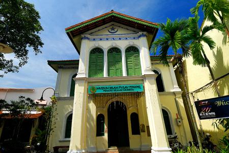 pinang: Penang Islamic Museum, Georgetown, Penang, Malaysia. Editorial
