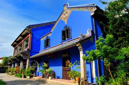 Cheong Fatt Tze Mansion, Georgetown, Penang, Malaysia.