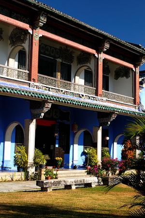 pinang: Cheong Fatt Tze Mansion, Penang,Malaysia.