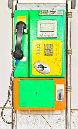 pay wall: Old Public telephone