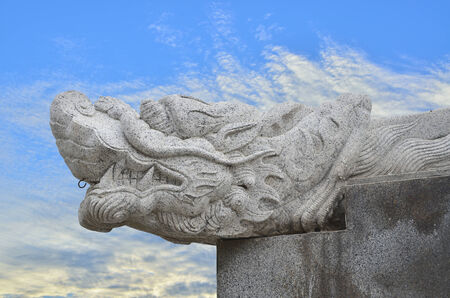 dragon head: Dragon head stone.