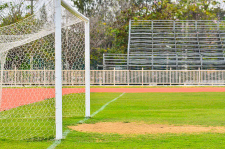 bounds: Soccer Goal Stock Photo