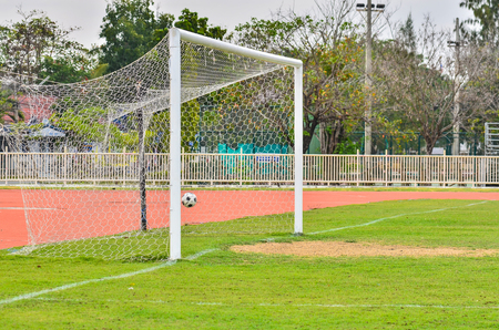 bounds: Soccer Goal and ball