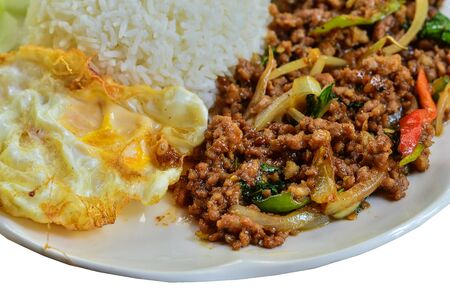 Rice with spicy minced meat salad and fried egg