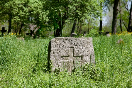 prehistorical: Pagan prehistorical grave in forest in Ukraine