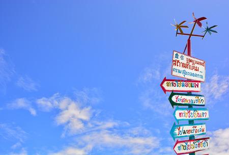 refit: Adventure Sings and Blue sky