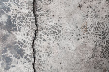 grudge: Grungy wall with large crack,old, grunge background texture,cement large crack,old grunge interior, vintage background