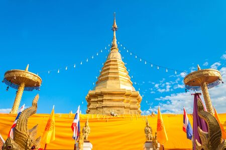 Pagoda wad prathat doi kum Temple Northern Thailand