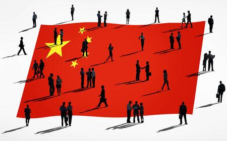 Global Business   China photo