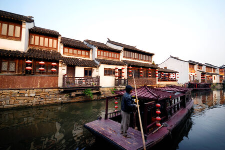 Suzhou in China is famous for its classical gardens and numerous canals. photo