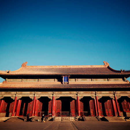 Forbidden City: The Majestic Forbidden City in Beijing China Concept