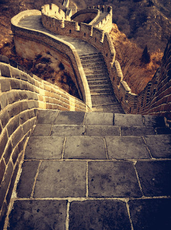badaling: Great Wall China Meandrs Across Rough Terrain Concept