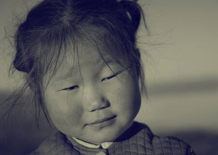 independent mongolia: Cute Asian Girl Early Morning Facial Expression Concept
