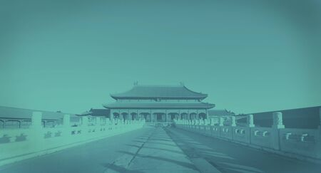 Forbidden City: Forbidden City China History Architecture Concept