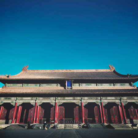ancient architecture: Majestic Forbidden City Beijing China Ancient Temple Concept Stock Photo